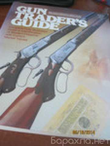 Продам: Каталог охотничьего оружия usa 558стр A4