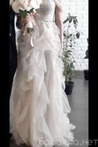 Предложение: стильное, современное свадебное платье