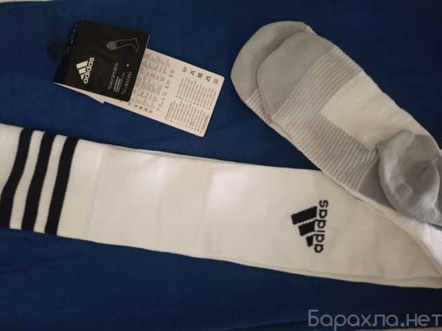 Продам: Новые гетры adidas 43-45 р-р