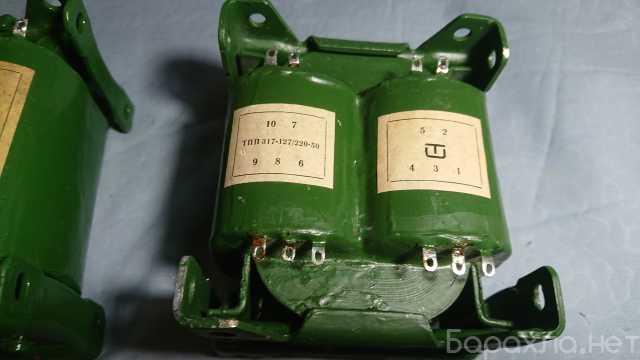 Продам: Нужные трансформаторы
