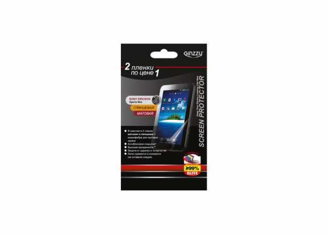 Продам: Защитная пленка для смартфона