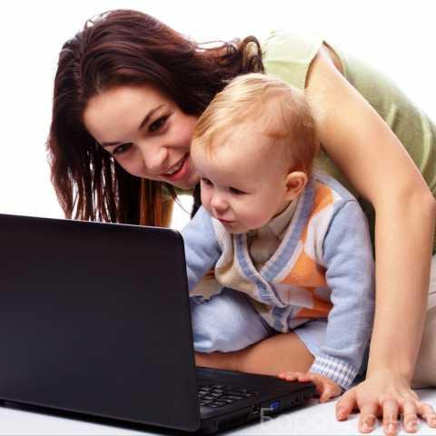 Вакансия: Менеджер на дому (для мам в декрете)