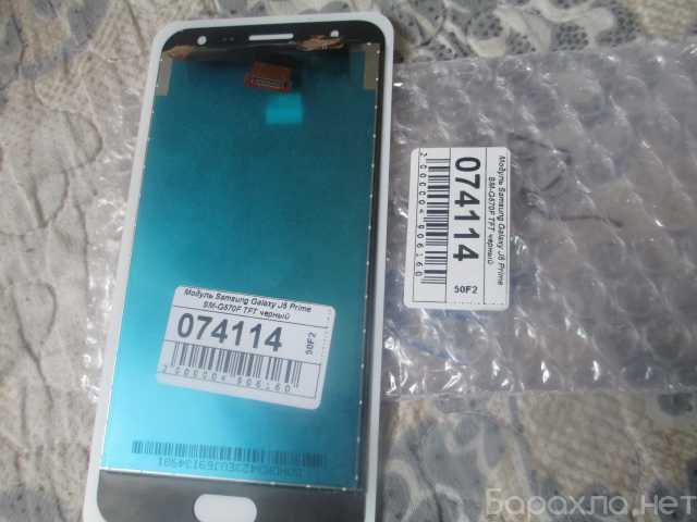 Продам: Запчасти к Iphone Samsung