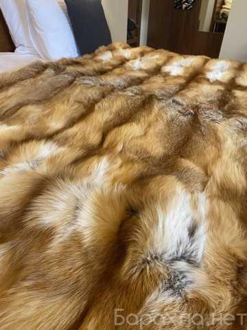 Продам: Покрывало плед из меха лисы