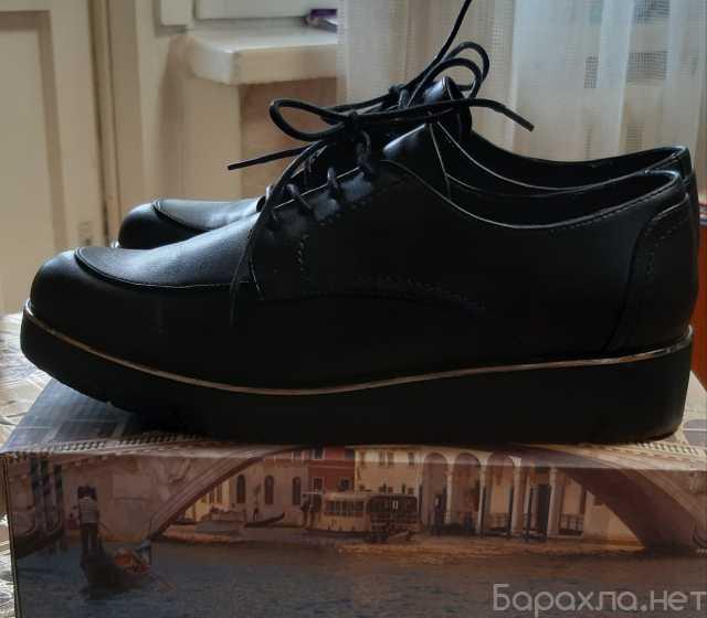 Продам: Женские туфли большого размера