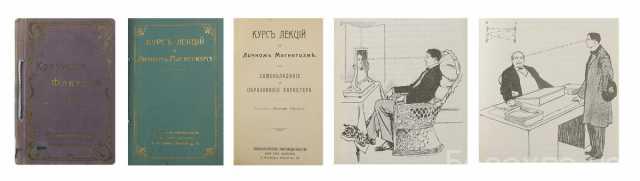 Продам: Коллекция Флауэра 1907г
