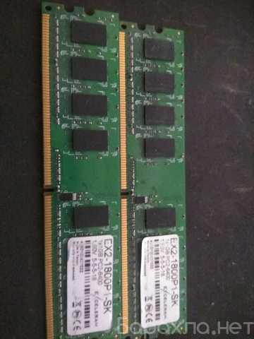 Продам: DDR2 1GB (2 шт.) - 200 руб.шт