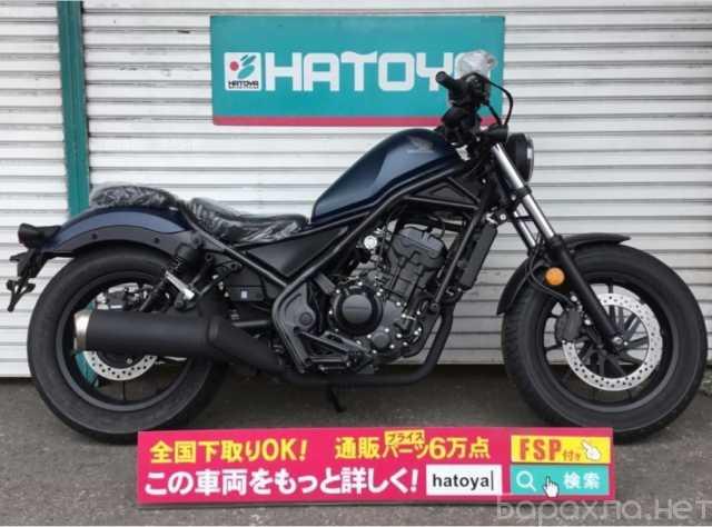 Продам: Мотоцикл круизер Honda Rebel 250 MC49