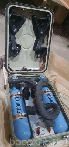 Продам: Ингалятор кислородный И-2