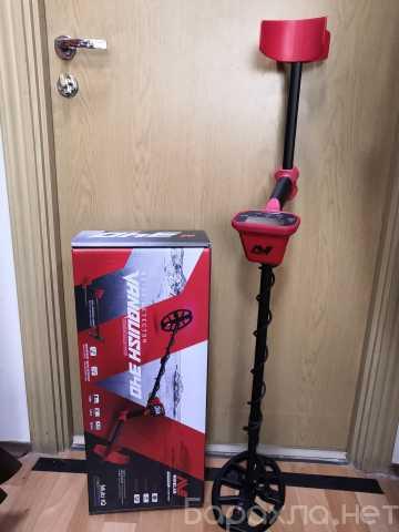 Продам: Металлоискатель Vanquish 340