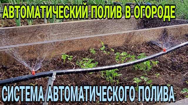 Продам: Система капельного полива Урожайная Гря