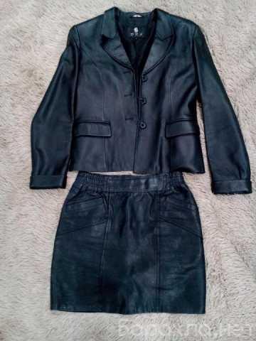 Продам: Кожаный костюм