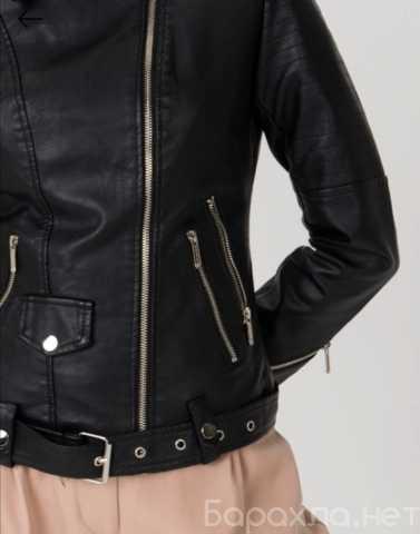 Предложение: Куртка - косуха
