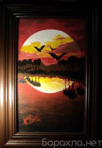 """Продам: """"Остров невезения"""" - картина в раме"""