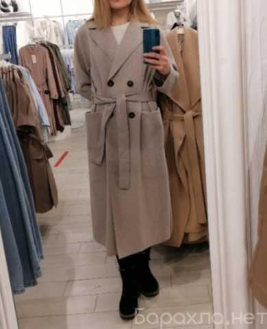 Предложение: Пальто