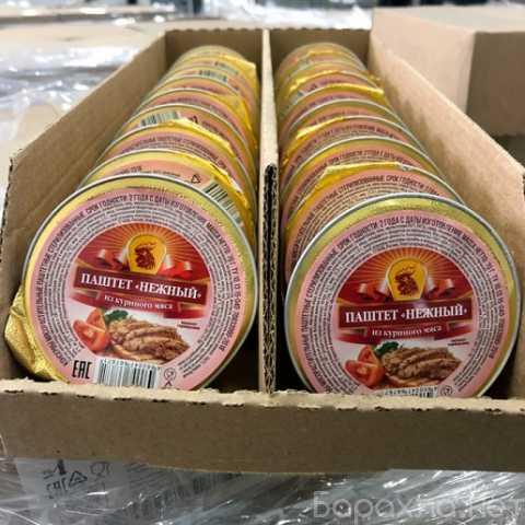 Продам: Оптовая продажа продуктов питания