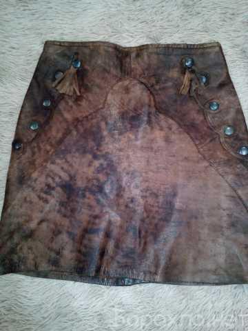 Продам: Кожаная юбка