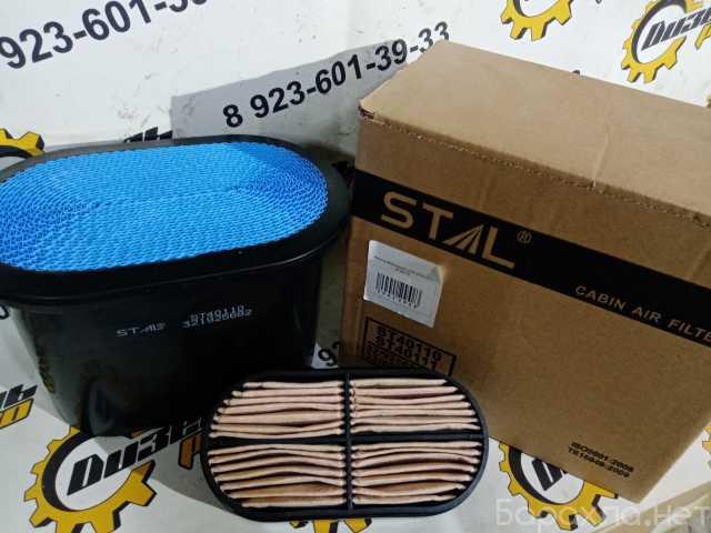 Продам: Фильтр воздушный JCB ST40111 ST40110