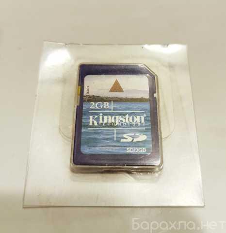 Продам: Карта памяти Kingston SD 2 GB