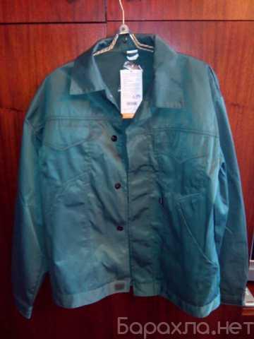 Продам: Куртка мужская рабочая + подарок (кепка)