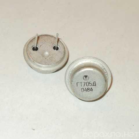 Куплю: ГТ705 Г Д - ищу, по вашей цене