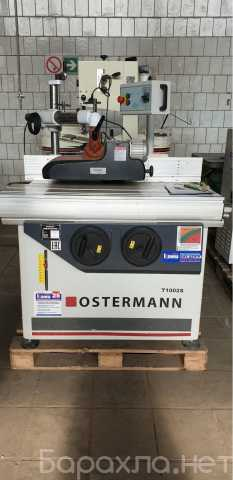 Продам: Фрезерный станок ostermann 1002S (2017г)