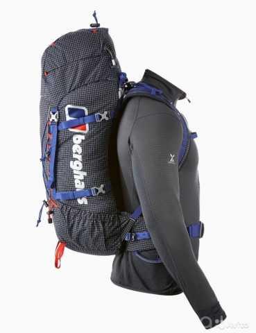 Продам: Рюкзак туристический