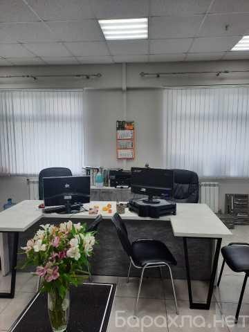 Сдам: Офисное помещение БЦ Феликс сити