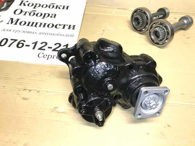 Продам: Коробку Отбора Мощности 75165-4201010
