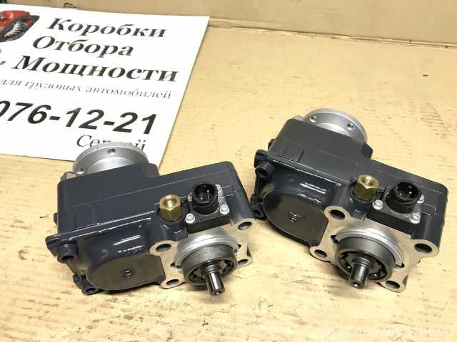 Продам: Коробка Отбора Мощности NH4B на Кпп ZF