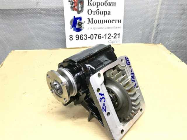 Продам: Коробку Отбора Мощности на РК Газ-66