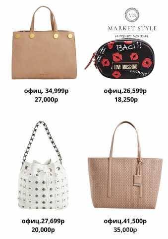 Продам: Оригинальные сумки