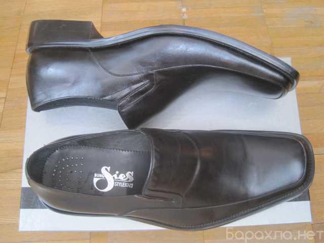 Продам: Туфли черные на широкую ногу 42