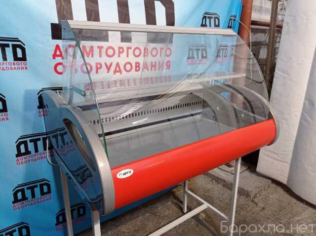 Продам: Холодильная витрина Полюс Арго б/у