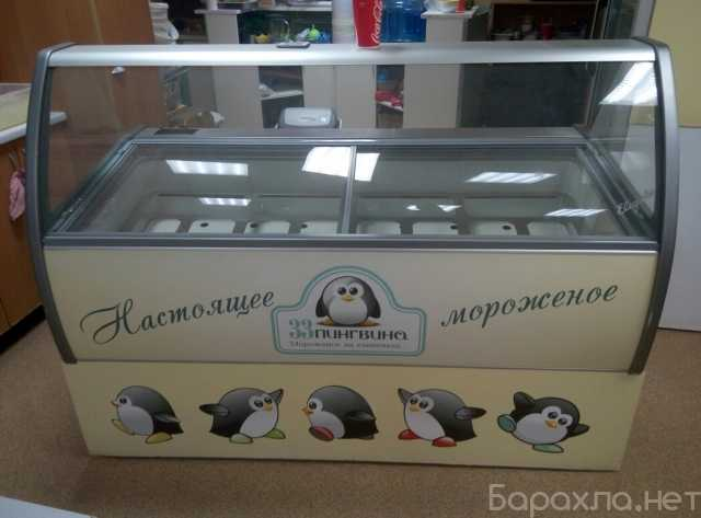 Продам: Витрина для мороженого Crystal Venus 56