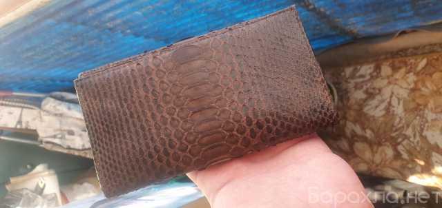 Продам: портмоне кошелёк из кожи питона