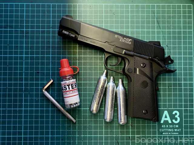 Продам: Пневматический пистолет Stalker S1911RD