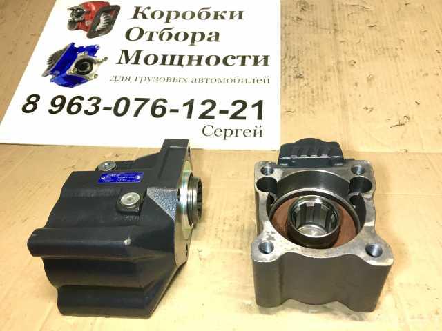 Продам: Коробку Отбора Мощности ZF 010-062-00175