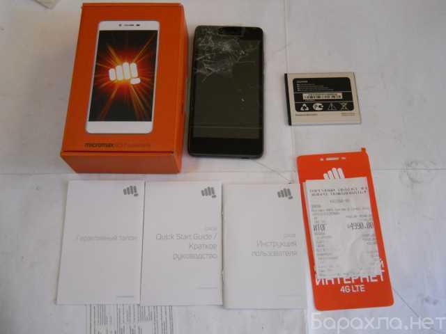 Продам: Micromax q409