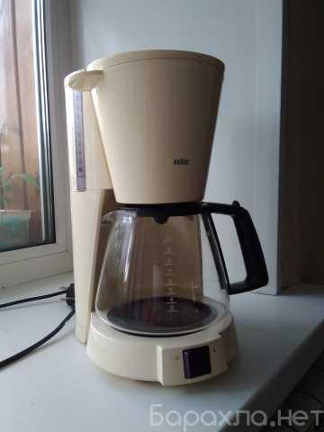 Продам: Кофеварка капельного типа Braun Германия