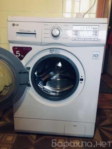 Продам: Стиральная машинка автомат LG