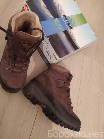 Продам: Ботинки Maindl Island