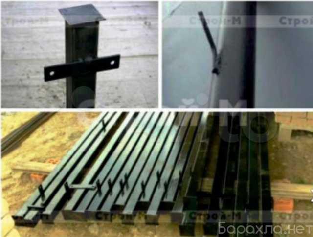 Продам: Столбы для забора с доставкой