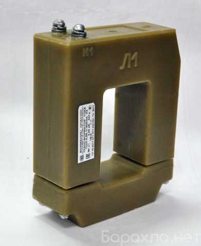 Продам: Шинные трансформаторы тока ТШЛ-0,66-V