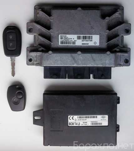 Продам: мозги ЭБУ 237104779R БЦМ ключи оригинал