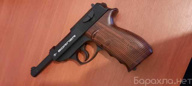 Продам: Пневматический пистолет Borner C41