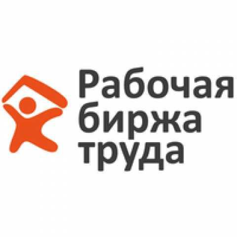 Ищу работу: Требуется грузчик на вахту в Москву