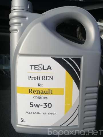 Продам: масло моторное TESLA Profi REN for Renau