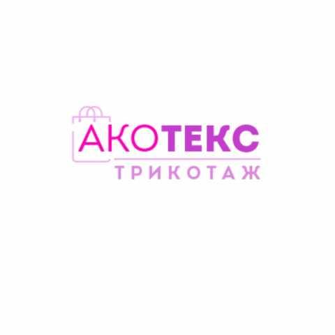 Предложение: Текстильный магазин из Иваново
