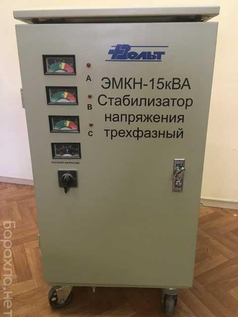 Продам: Стабилизатор напряжения 15квт